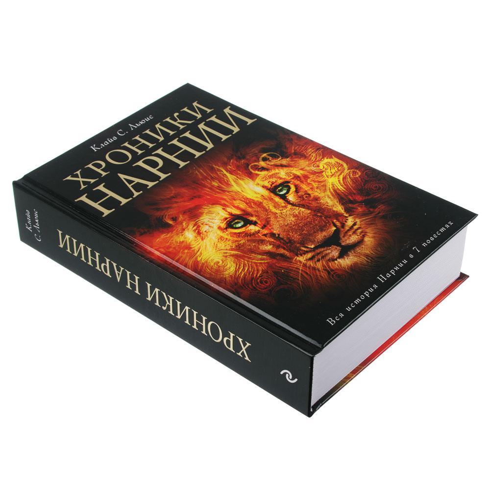 """ЭКСМО Книга """"Хроники Нарнии. 7 повестей"""", бумага, 912 стр., 13,8х21,2см"""
