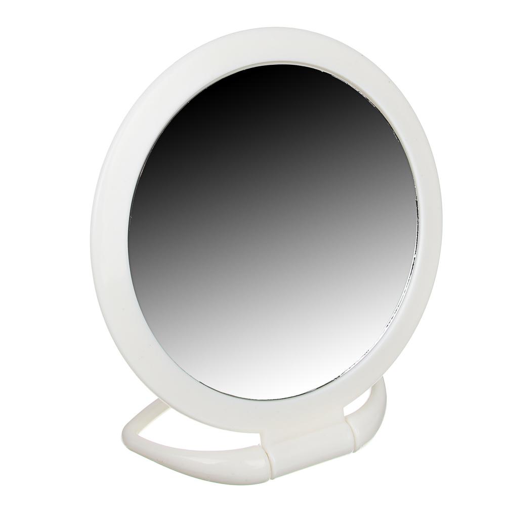 Зеркало настольное ЮниLook, 20,5х15 см, 2 дизайна