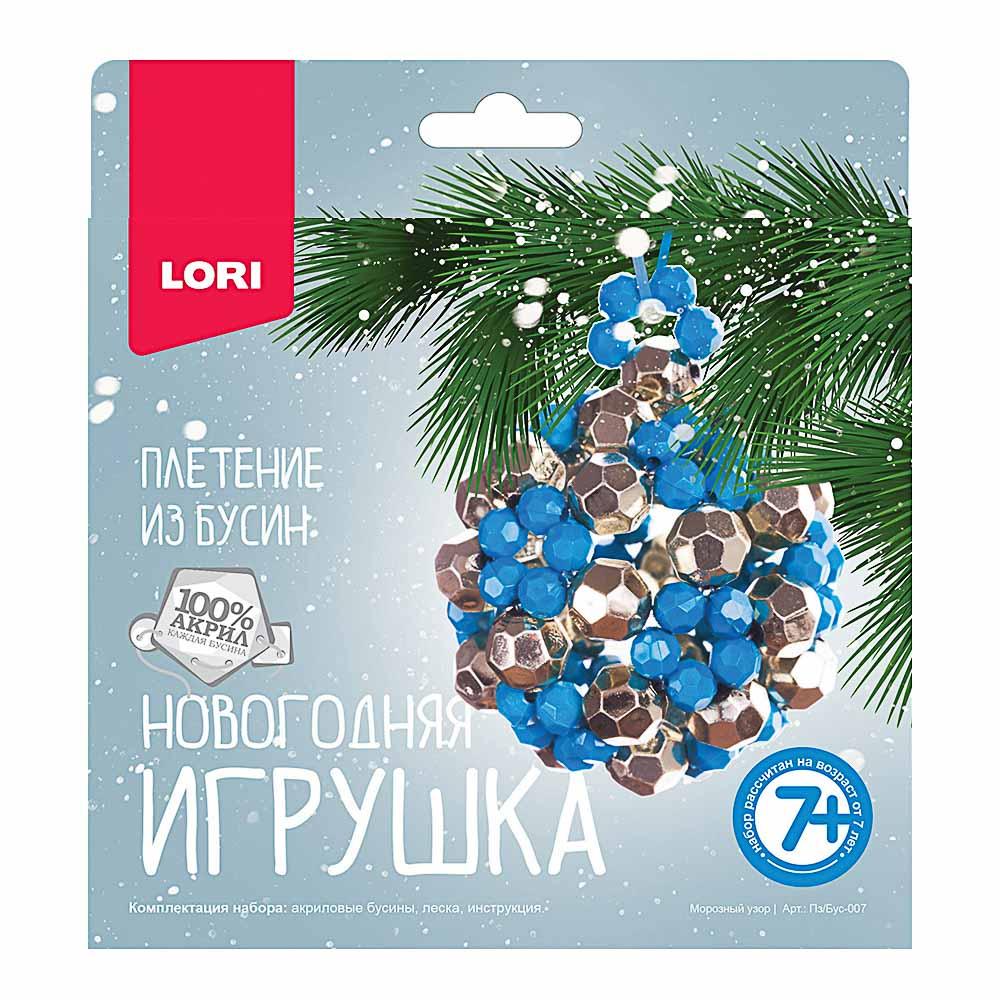 """ЛОРИ Набор плетения из бусин """"Новогодняя игрушка"""", акриловые бусины, леска, 5 дизайнов"""
