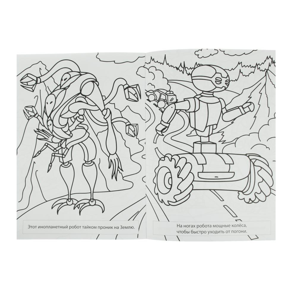 """ХОББИХИТ Раскраска """"Для девочек и мальчиков"""", бумага, 19,5х27,5см, 16стр., 4 дизайна"""