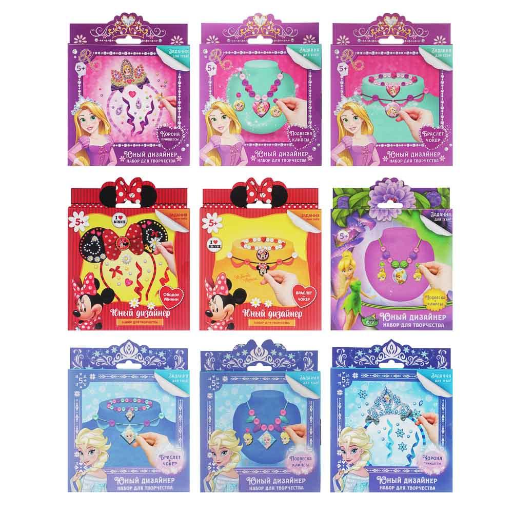 """Набор для творчества Disney """"Набор юного дизайнера"""", металл, картон, пластик,  15х20см, 9 дизайнов"""