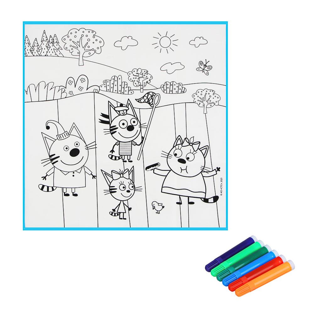 """ХОББИХИТ Коврик-раскраска многоразовый """"Три кота"""", 80х80см, 6 фломаст, полиэстер, пластик, 2 диз"""