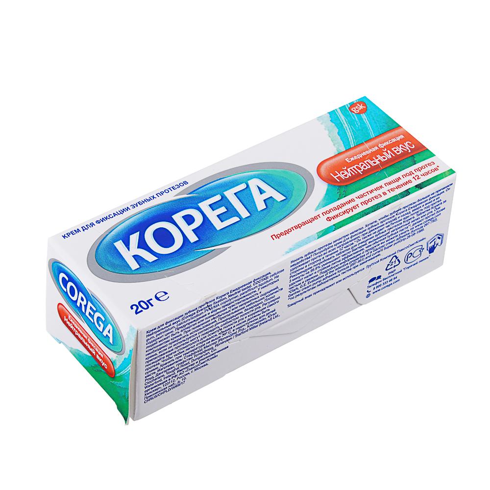 Крем для фиксации зубных протезов Корега 20г