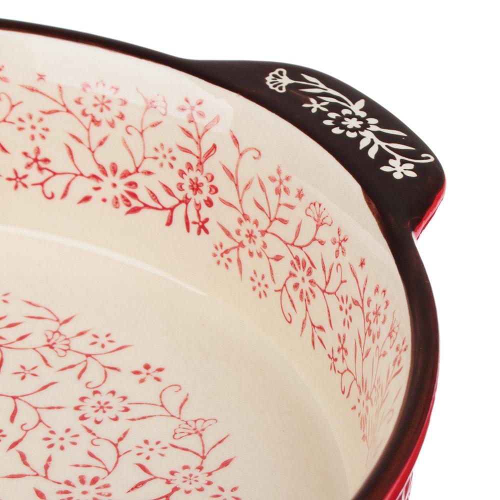 MILLIMI Форма для запекания и сервировки круглая с ручками, керамика, 29,5х25,5х6см, красный