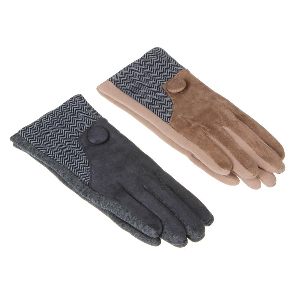 GALANTE Перчатки женские контактные, р 18-20, 3 дизайна, ОЗ21-11