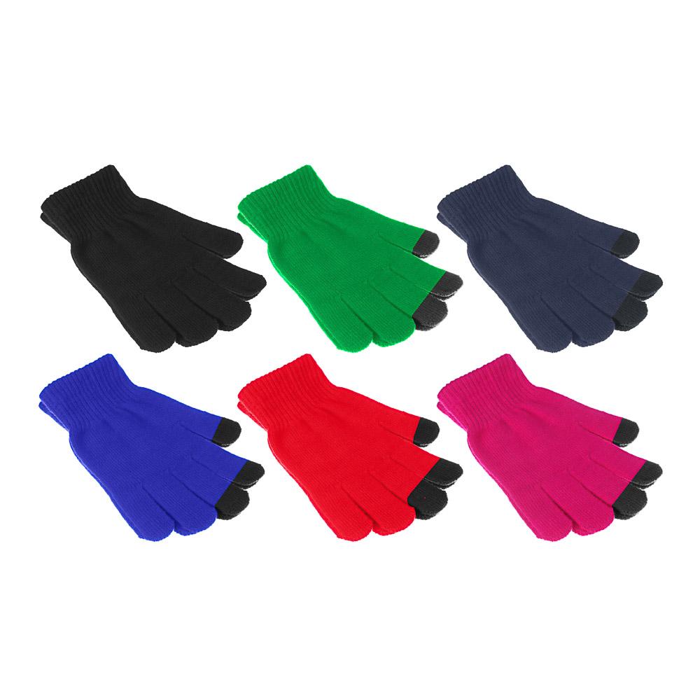 GALANTE Перчатки взрослые контактные, р 20-22, 6 цветов, ОЗ21-21