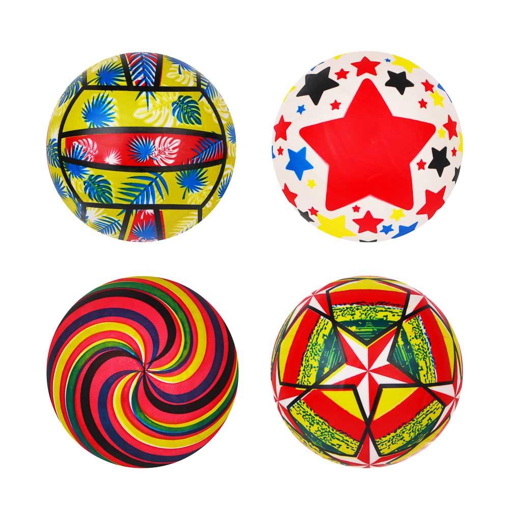 """Мяч детский """"Веселое настроение"""", d23см, ПВХ, 4 дизайна"""