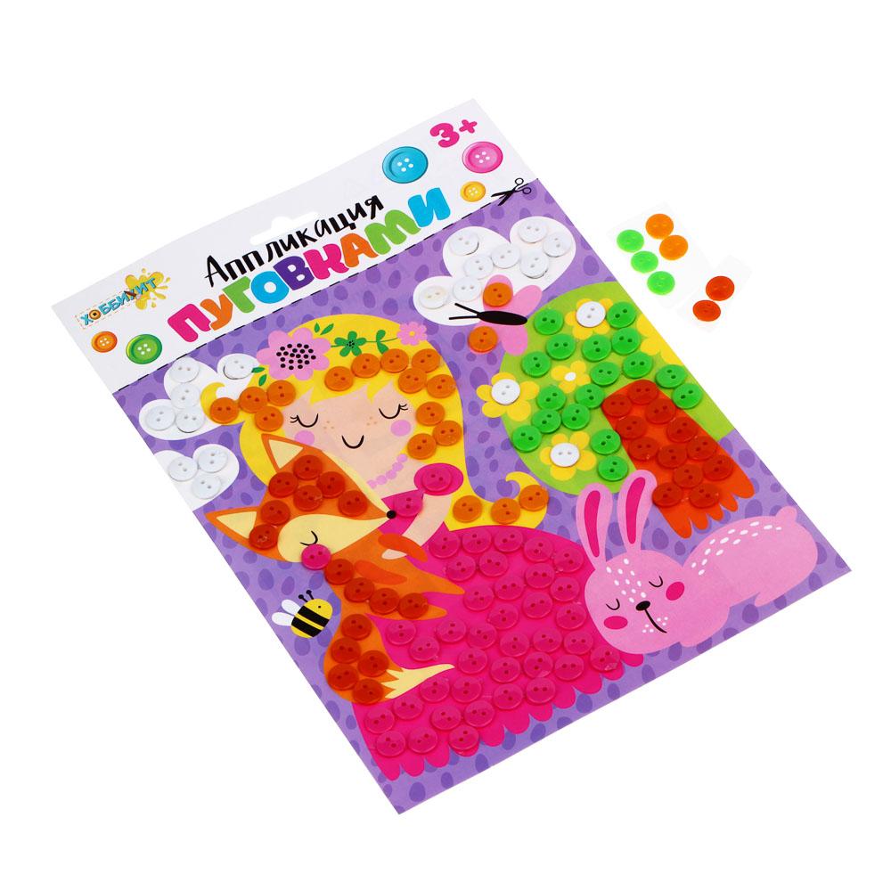 ХОББИХИТ Аппликация пуговками картон, пластик,19х27х0,1см, 8 дизайнов