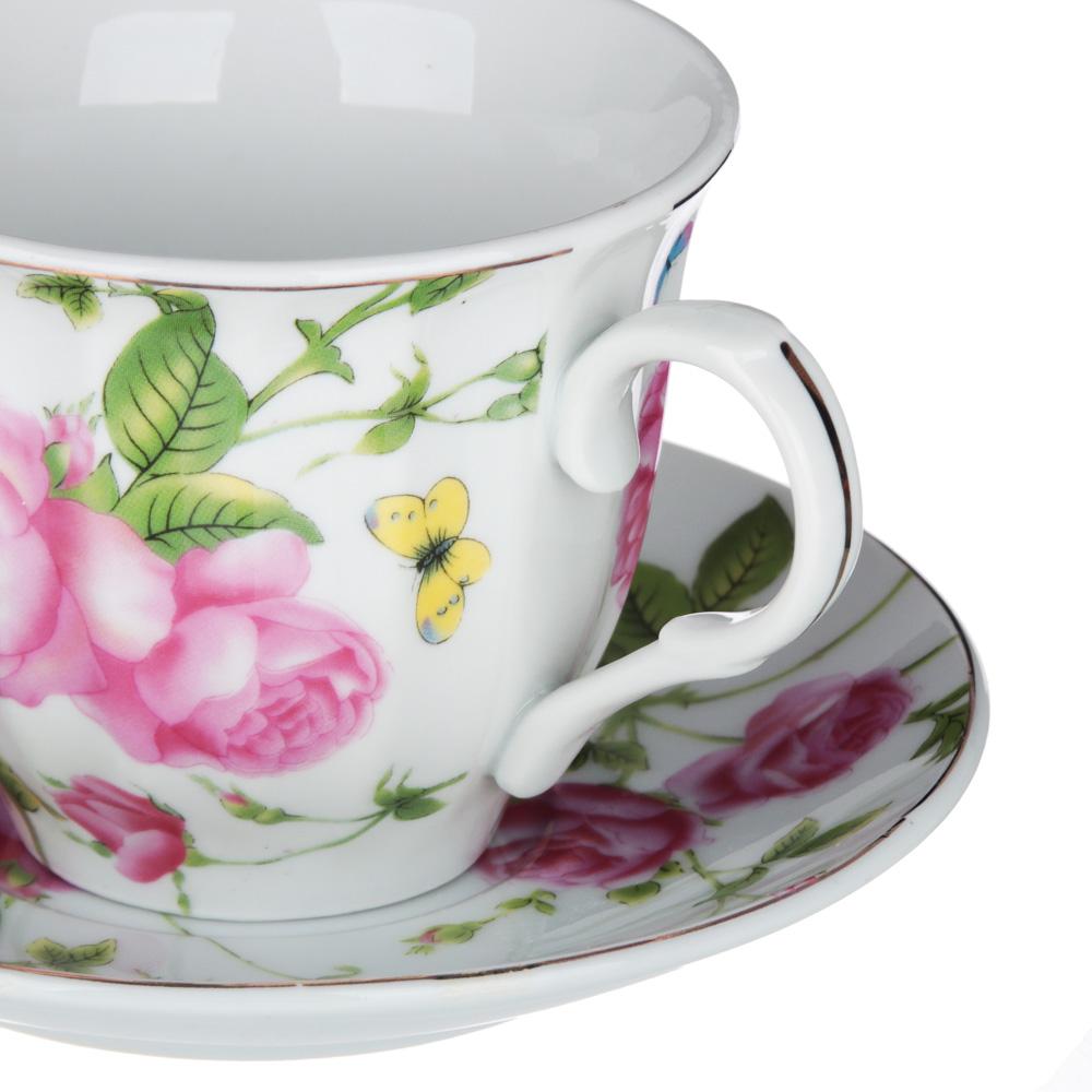 Арина Набор чайный 12 пр., 220мл, 14 см, фарфор