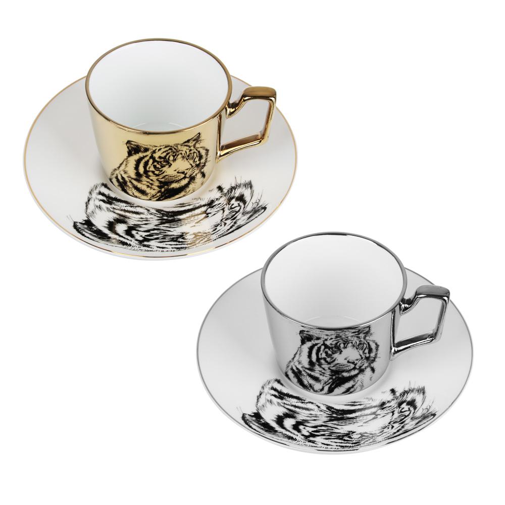 MILLIMI Тигр Набор чайный 2 пр., 260мл, 17см, костяной фарфор, 2 цвета
