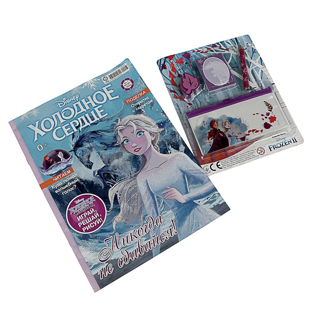 Журнал с игрушкой Мультфильмы, 2 шт, бумага, 5 дизайнов
