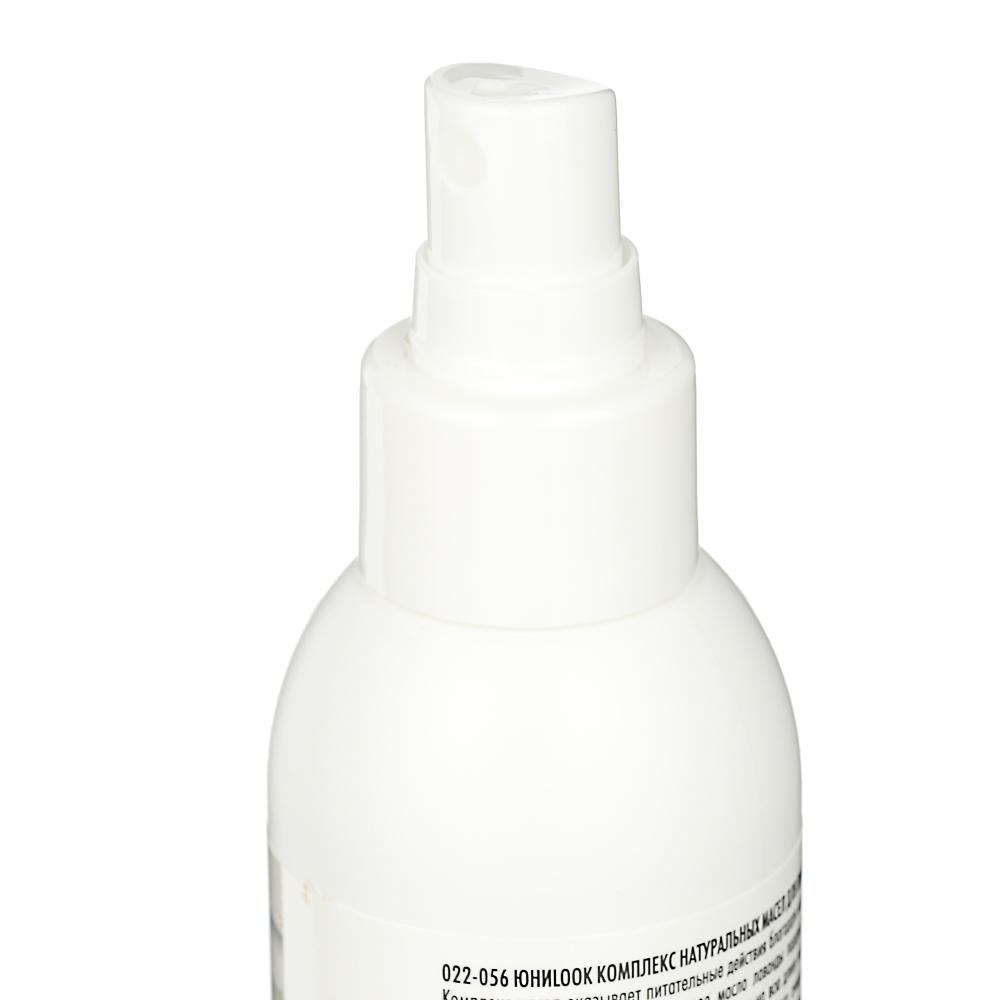 ЮниLook Комплекс натуральных масел для питания и роста волос 100 мл