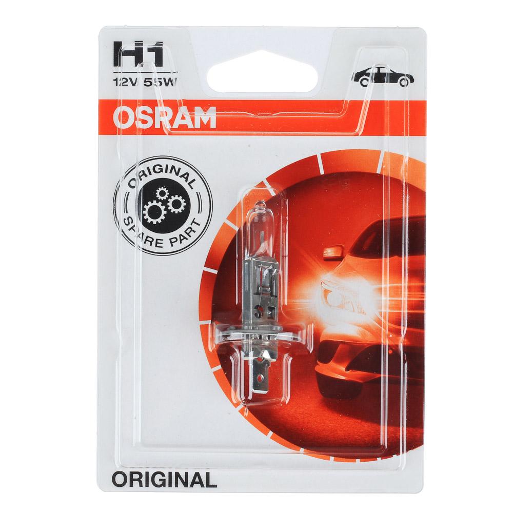 Автолампа галогеновая OSRAM H1 12V, 55W, P14.5s, блистер, 1 шт