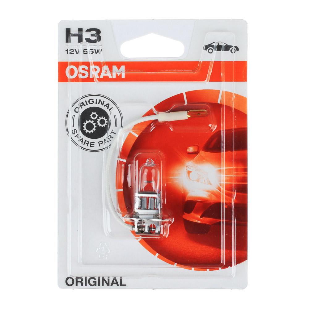 Автолампа галогеновая OSRAM H3 12V, 55W, PK22s, блистер, 1 шт