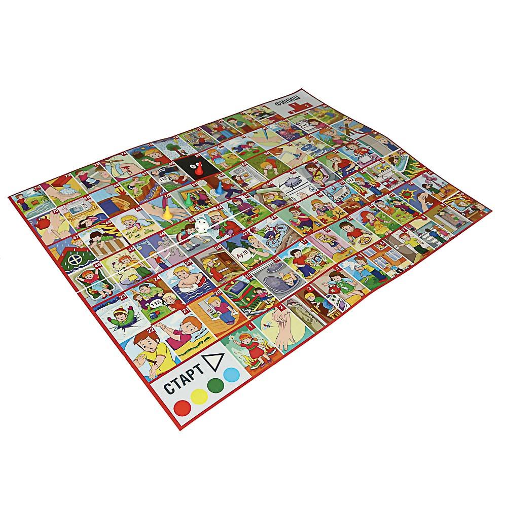 10КОРОЛЕВСТВО Игра настольная викторина в картинках, 25,5х35х3,5см, картон, 3 дизайна