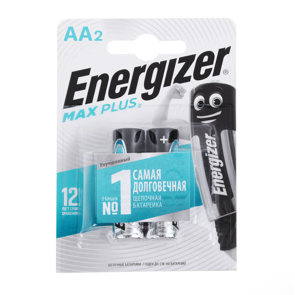 Батарейки Energizer 2шт МАХ Plus щелочная улучшенная LR06/E91/АА