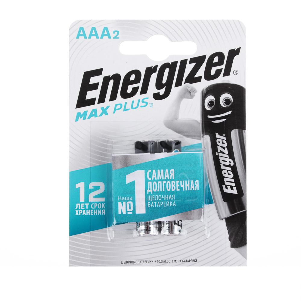 Батарейки Energizer 2шт МАХ Plus щелочная улучшенная LR03/E92/ААА