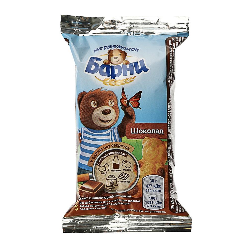 Пирожное бисквитное Медвежонок Барни с шоколадной начинкой, 30г