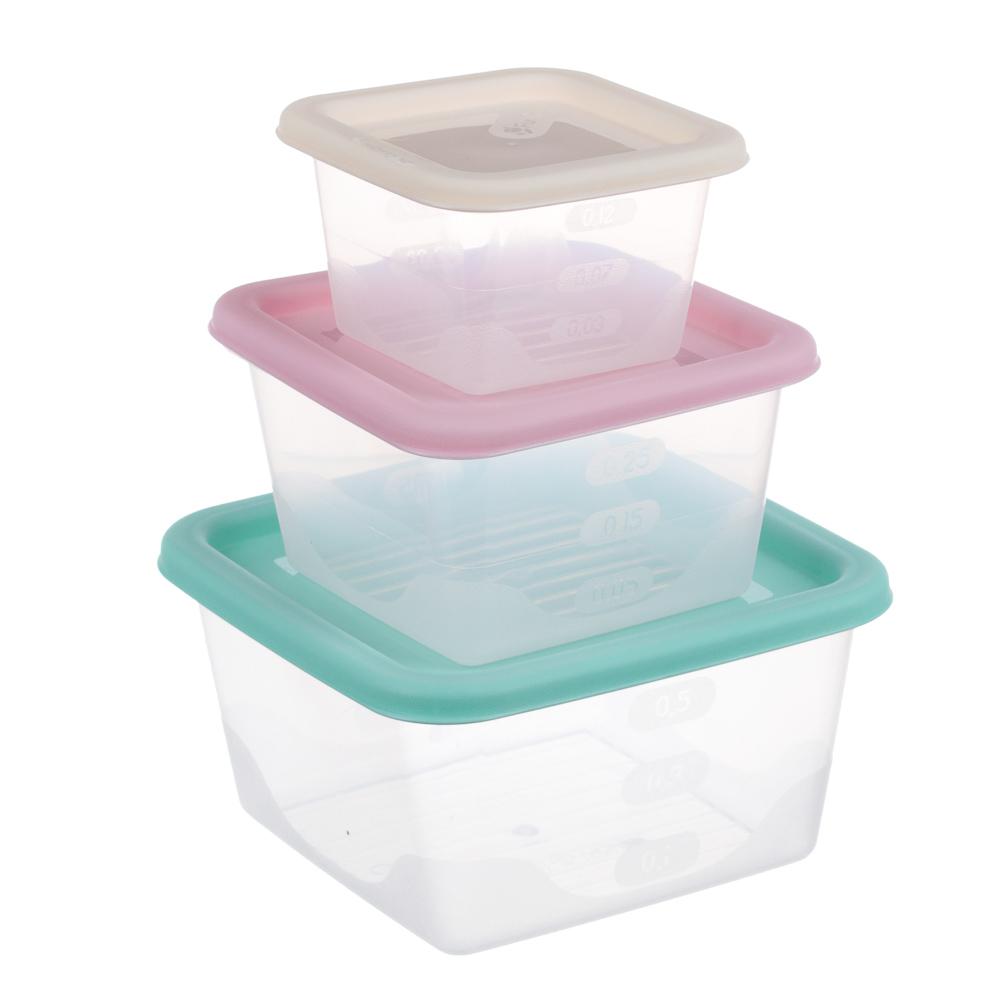Набор контейнеров квадратных, 3шт, 0,63л+0,33л+0,15л, пластик