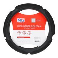 NG Оплетка руля, спонж, 5 подушек, черный, разм. (М)