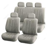 Антара Чехлы автомобильные универ. 9 пр., алькантара, Airbag, серые