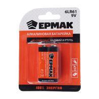 "ЕРМАК Батарейка 1шт ""Alkaline"" щелочная, тип Крона (6LR61), 9В"