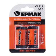 """ЕРМАК Батарейки 2шт """"Alkaline"""" щелочная, тип C (LR14), 1,5В"""