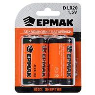 """ЕРМАК Батарейки 2шт """"Alkaline"""" щелочная, тип D (LR20), 1,5В"""