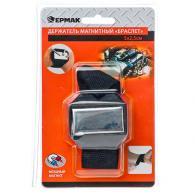 ЕРМАК Держатель магнитный Браслет, пластик, 5x2,5см, ферромагнетик, нейлон
