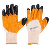 Перчатки рабочие нейлоновые с двойным нитриловым полуобливом, 10 размер, 23,5x13...