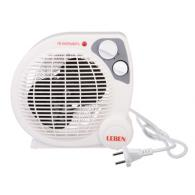 Тепловентилятор HL-12 ,2 режима, 1000/2000Вт, термостат, защита от перегрева, ин...