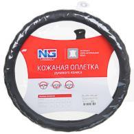 NG Оплетка руля, натуральная кожа, цвет черный, размер L
