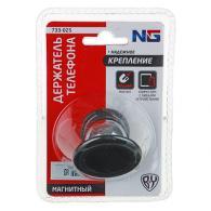 NG Держатель телефона магнитный, универсальный, металл