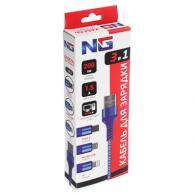 NG Кабель для зарядки телефона 3 в 1, штекер iP/microUSB/Type-C, 2м, 1.5А, пласт...