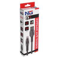 NG Кабель для зарядки телефона MIX, штекер iP/microUSB/Type-C, 1.5м, 2.4А, пласт...