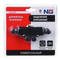 NG Держатель телефона на дефлектор, универсальный размер, гравитационный, пласти...