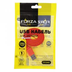 FORZA USB Кабель для зарядки смартфонов, 100см., 1А., 4 цвета