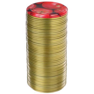 843-004 Крышка металлическая для консервирования СКО (УРАЛСКО) 50шт