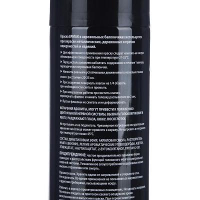 759-208 ЕРМАК Краска аэрозоль 400мл, черная, глянцевая 02(9001/39)