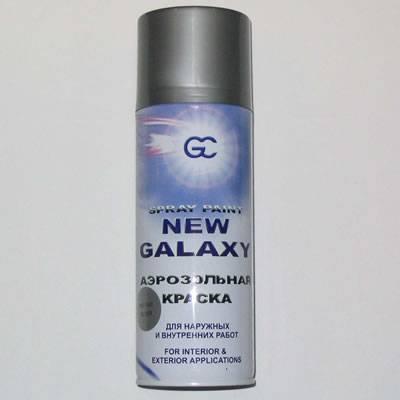 759-245 NEW GALAXY Краска высокотемпературная серебристая (9005/1300)