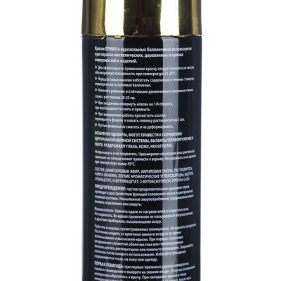 759-254 ЕРМАК Краска аэрозоль 400мл, золотистый металлик, яркое золото (9003/BG)