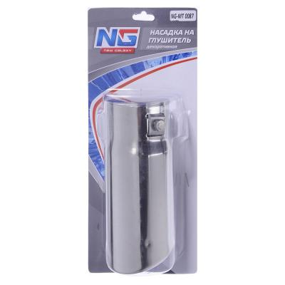 786-007 NEW GALAXY Насадка на глушитель d51мм, NG-MT0087