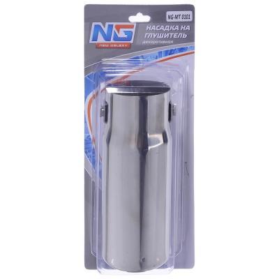 786-015 NEW GALAXY Насадка на глушитель d51мм, NG-MT0101