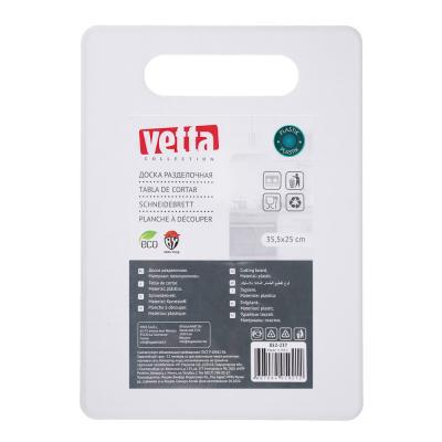 852-237 Доска разделочная VETTA, 35,5x25 см, пластиковая