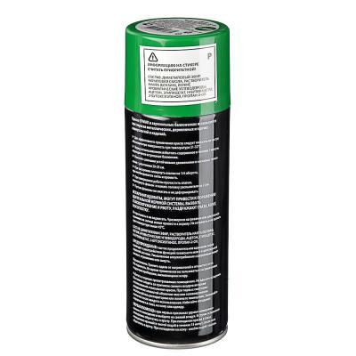 759-021 ЕРМАК Краска аэрозоль 400мл, зеленая (9001/37)