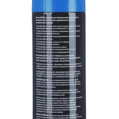 759-054 ЕРМАК Краска аэрозоль 400мл, синяя (9001/21)