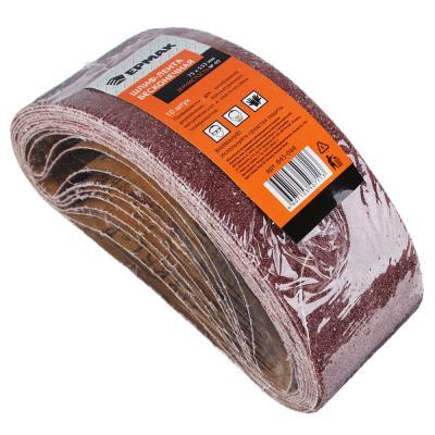 645-044 ЕРМАК Шлиф-лента бесконечная 75x533мм Р40, 10шт