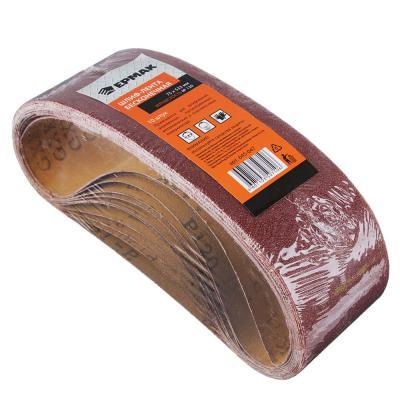 645-047 ЕРМАК Шлиф-лента бесконечная 75x533мм Р120, 10шт