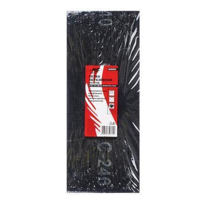 645-052 Сетка абразивная /корунд/ 115х280 Р240 (цена за 10шт)