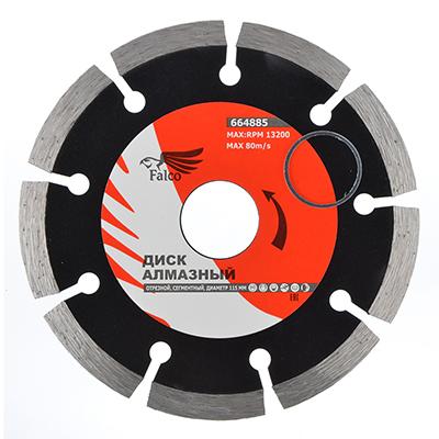 664-885 FALCO Диск алмазный отрезной сегментный 115х22,2мм